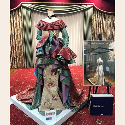 リヨン織物美術館